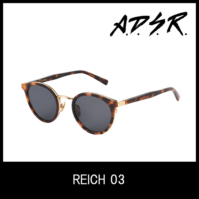 A.D.S.R. サングラス reich03 アイウェア エーディーエスアール ADSR 【正規取扱店】【15:00までのご注文で即日配送】 プレゼント ギフト