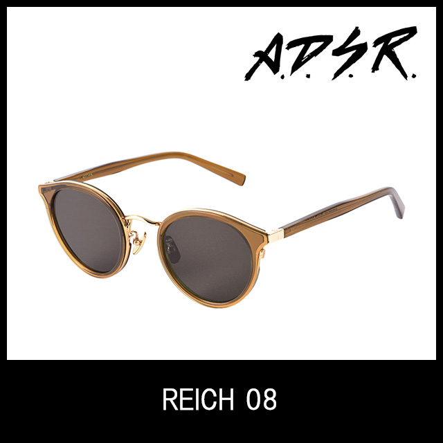 A.D.S.R. サングラス reich 08 アイウェア エーディーエスアール ADSR 【正規取扱店】【15:00までのご注文で即日配送】 プレゼント ギフト
