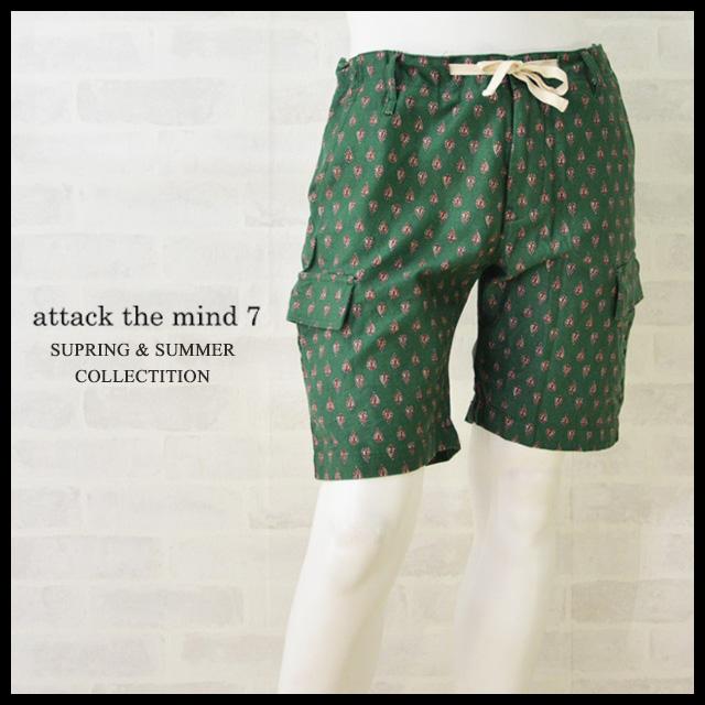 アタックザマインドセブン ショートパンツ メンズ カーゴパンツ attack the mind 7 SHORT PANTS 【正規取扱店】 【送料無料】 プレゼント ギフト