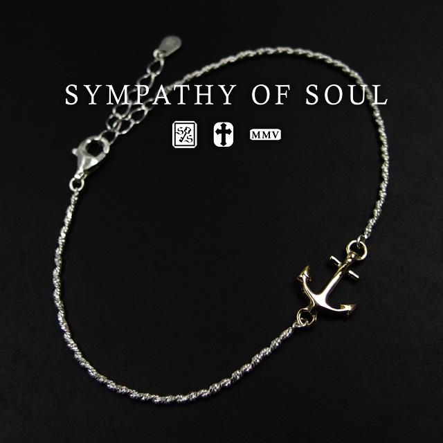 シンパシーオブソウル チェーンブレスレット sympathy of soul Small Anchor Chain Bracelet - × K18 メンズ レディース ユニセックス アクセサリー【正規取扱店】【送料無料】 プレゼント ギフト シンパシー オブ ソウル