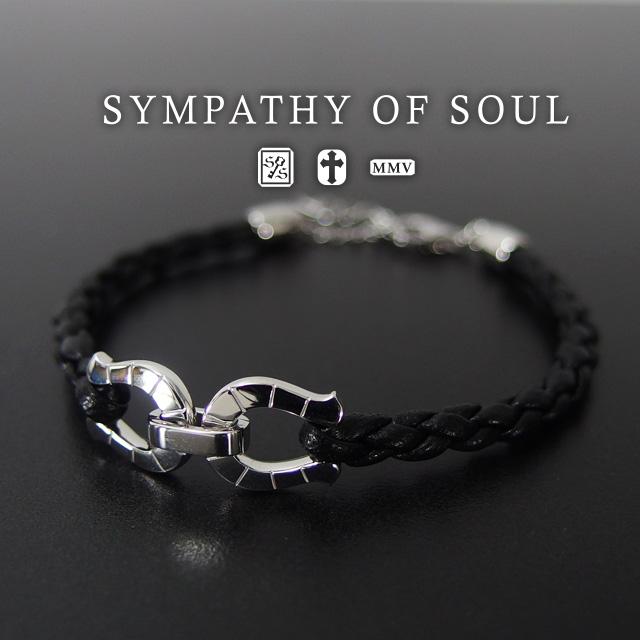 Sympathy Of Soul Bracelet Mens Leather Horseshoe Silver Simple Leon Safari Magazine Presents