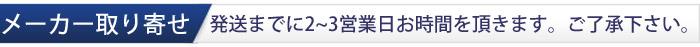 裁判員鞋美津濃排球鞋/排球鞋mizuno/排球鞋美津濃/美津濃排球鞋