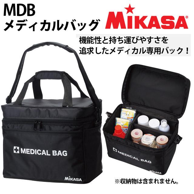 ミカサ(MIKASA) メディカルバック MDB <W 38×H 31×L 23cm>