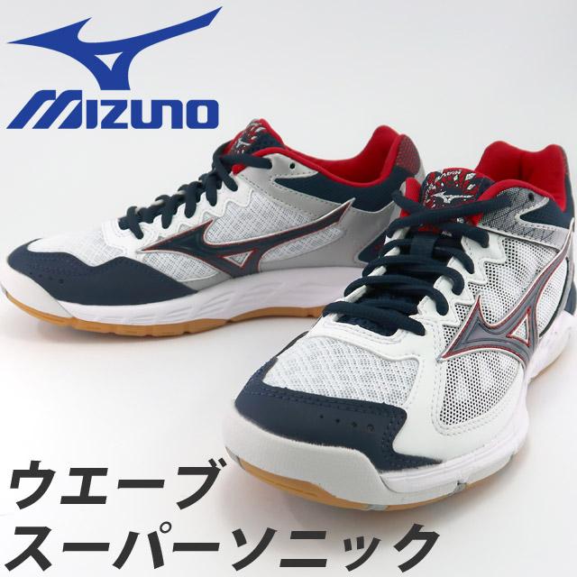 ミズノ(MIZUNO) ウェーブスーパーソニック V1GA1840 バレーボールシューズ