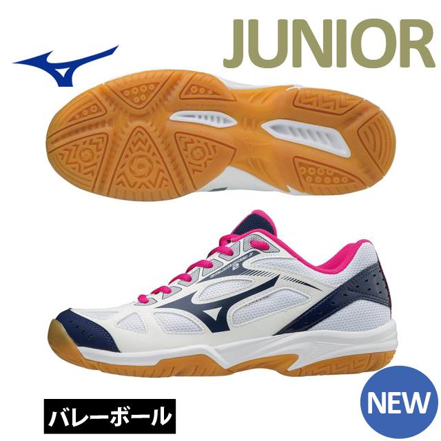 mizuno volleyball online shop europe edition xxi junior