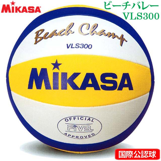 ビーチバレーボール ボール 公式 ミカサ