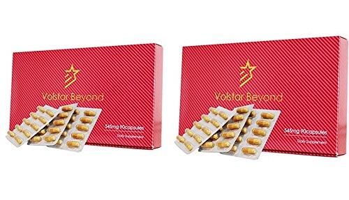 公式/自信増大サプリメント Volstar Beyond(ヴォルスタービヨンド) 2箱 L-シトルリン/L-アルギニン/亜鉛/マカ配合