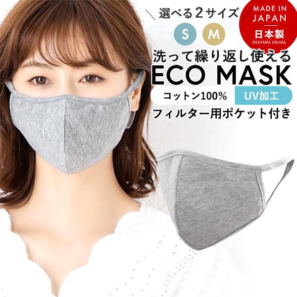 効果 の マスク 布 ある