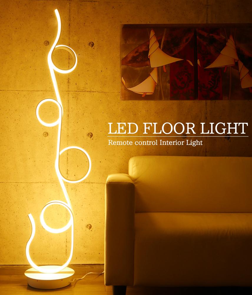 今月の限定価格!!LED フロアライト フロアランプ 間接照明 スタンドライト インテリア 寝室 北欧 デザイナー 照明 おしゃれ 調色調光 bluetooth 白【FL-32】