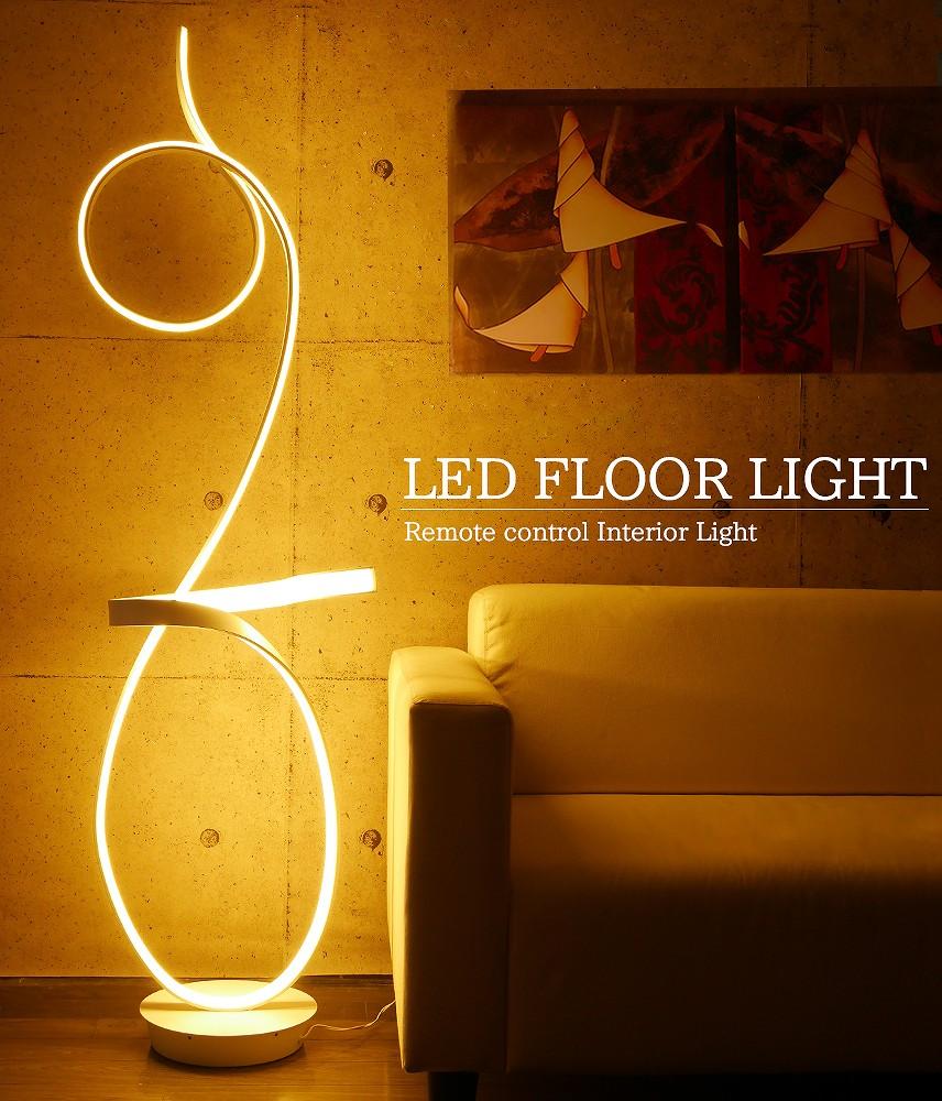 今月の限定価格!!LED フロアライト フロアランプ 間接照明 スタンドライト インテリア 寝室 北欧 デザイナー 照明 おしゃれ 調色調光 bluetooth 白【FL-36】