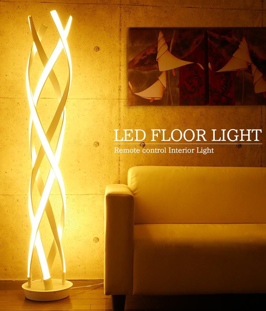 LED フロアライト フロアランプ 間接照明 スタンドライト インテリア 寝室 北欧 デザイナー 照明 おしゃれ 調色調光 bluetooth 白【FL-46】