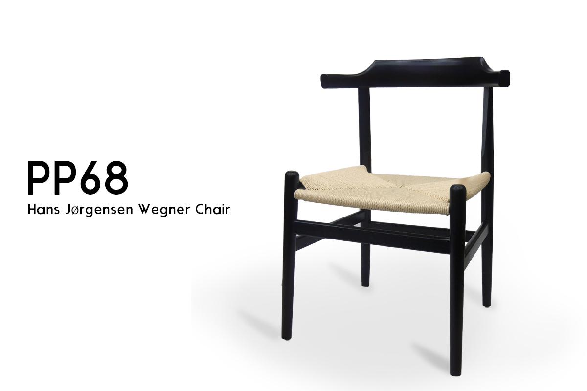 PP68 アームチェア オーク材 ハンス・J・ウェグナー ペーパーコード 北欧 ダイニングチェア リビング 天然木 おしゃれ 黒 単品 【P-4】