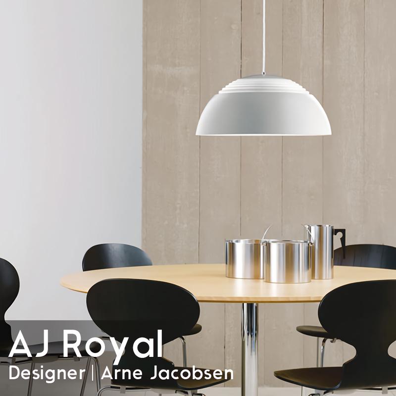 AJ ROYAL 370 AJ ロイヤル Arne Jacobsen アルネ・ヤコブセン ペンダントライト 吊り下げ照明 デザイナーズ照明 おしゃれ ホワイト