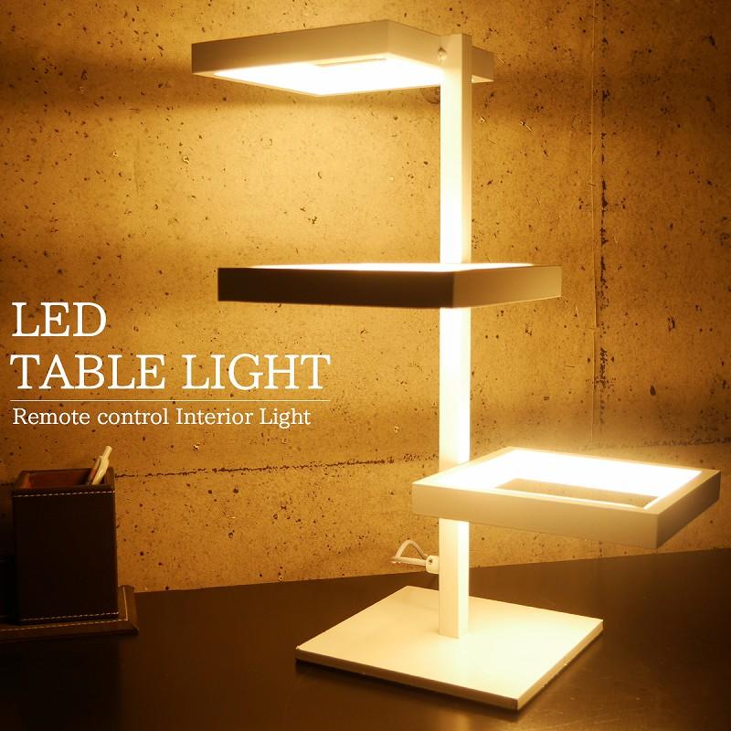LED テーブルライト 間接照明 デスクスタンド インテリア デザイナー照明 北欧 寝室 モダン おしゃれ 調色調光 bluetooth TL-16WH