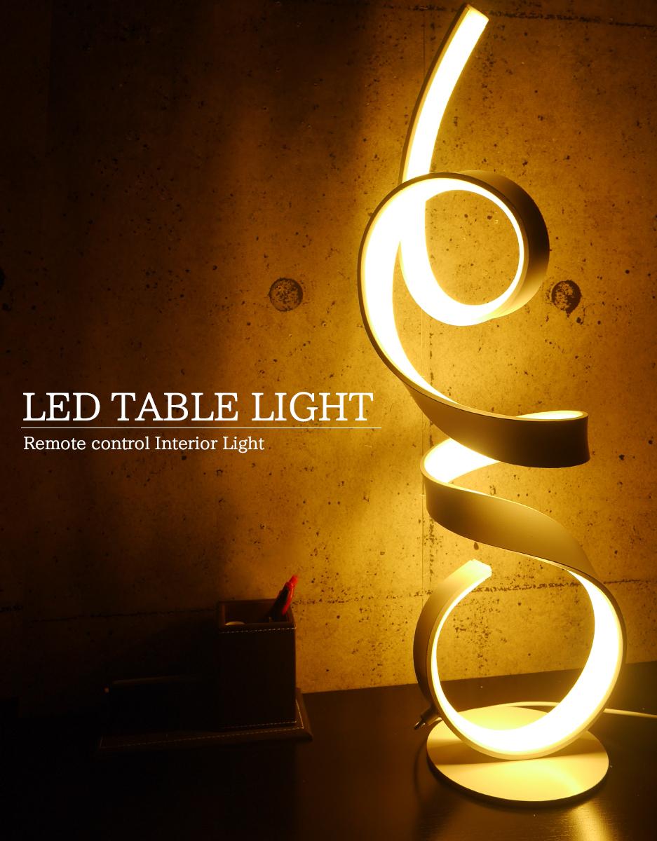 LEDテーブルライト 間接照明 デスクスタンドライト インテリア照明 北欧 寝室 モダン おしゃれ 調色調光 bluetooth スマホ対応 白【TL-09】
