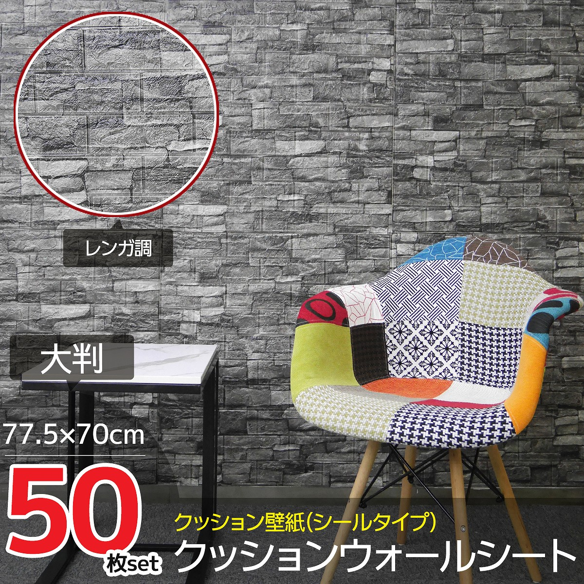 【予約】50枚set DIY 3D 壁紙 クッションブリック壁紙シール デザイン立体パネル レンガ調 ウォールステッカー クッション 簡単リフォーム【KB-69】