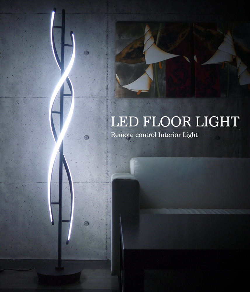 LED フロアライト フロアランプ 間接照明 スタンドライト インテリア 寝室 北欧 デザイナー 照明 おしゃれ 調色調光 bluetooth 黒 【FL-09】