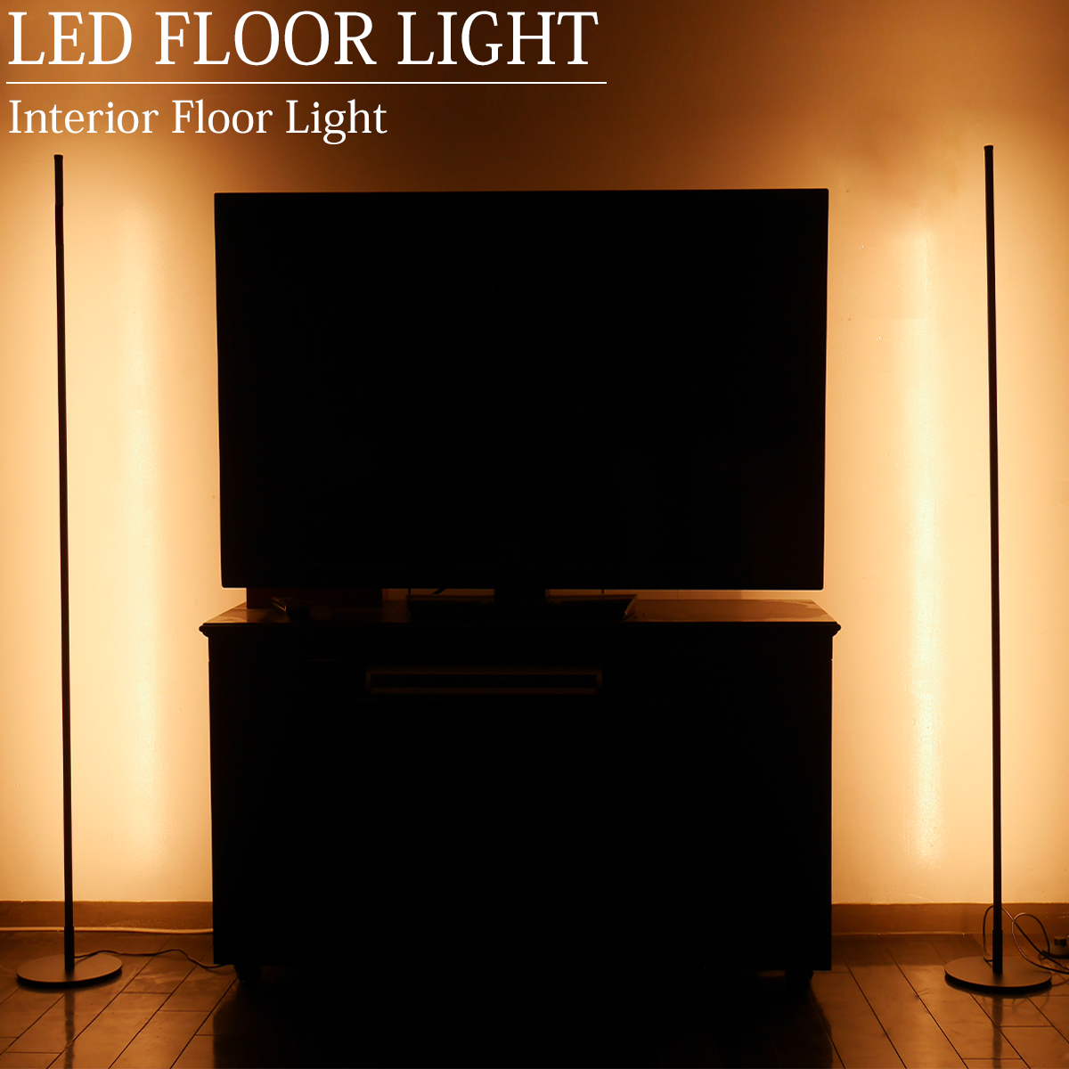 LED フロアライト フロアランプ 間接照明 スタンドライト インテリア 寝室 リビング 居間 北欧 デザイナー 照明 おしゃれ 単品 FL-02BKD