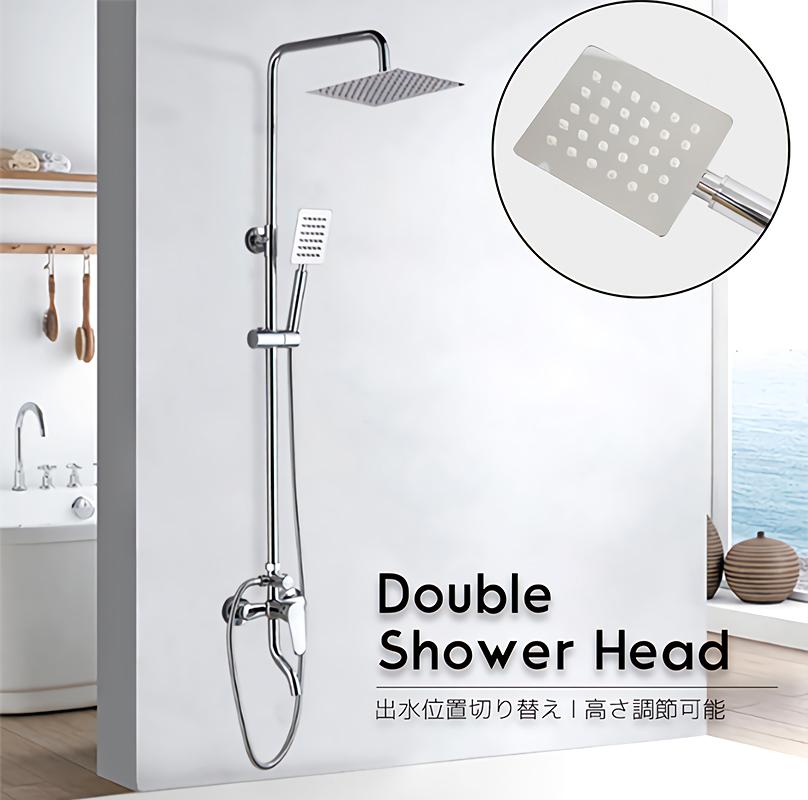 シャワーバー ダブルシャワーヘッド 混合水栓 オーバーヘッドシャワー モード切替可能 ステンレス製 リフォーム 浴室用水栓 節水 SW-03