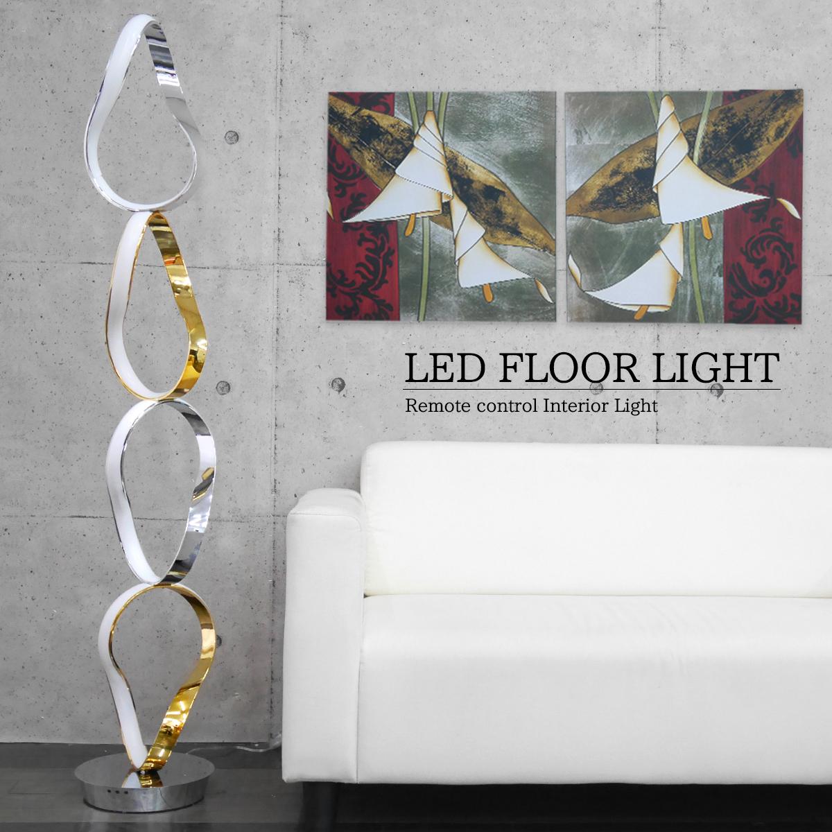 今月の限定価格!!LED フロアライト フロアランプ 間接照明 スタンドライト インテリア 寝室 北欧 デザイナー 照明 おしゃれ 調色調光 bluetooth 【FL-47CH】