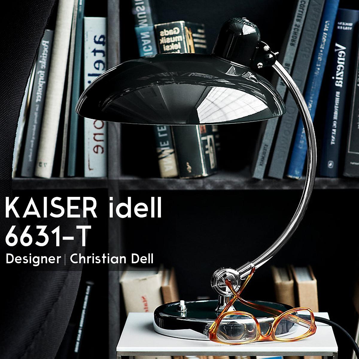 デスクライト テーブルランプ スタンドライト カイザー・イデル KAISER IDELL 6631-T クリスチャン・デル デザイナーズ照明 おしゃれ 黒