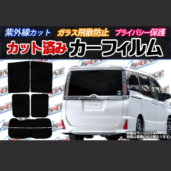 Mazda familiar van BVY12 BVJY12 BVAY12 pre-cut car films