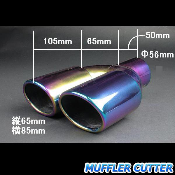Scarf cutter [AX381B] Toyota origin
