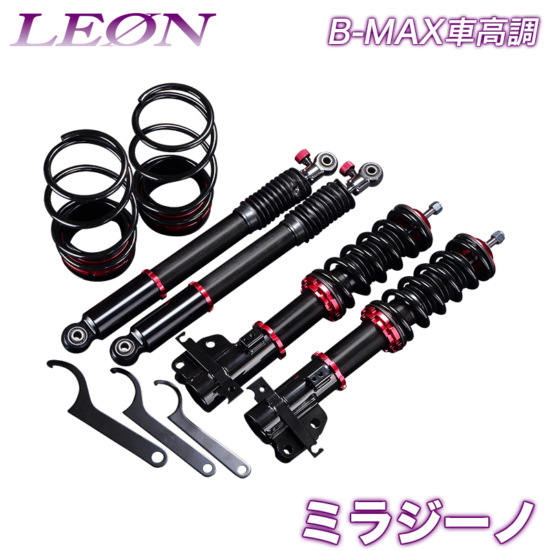 ミラジーノ 車高調 L650S LEON レオン B-MAX 全長式 フルタップ 減調ダイヤル付 車高調整 サスペンション レンチ付