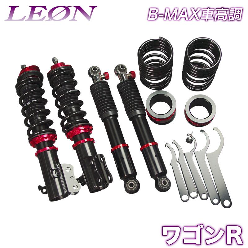 ワゴンR 車高調 MH23S LEON レオン B-MAX 全長式 フルタップ 減調ダイヤル付 車高調整 サスペンション レンチ付
