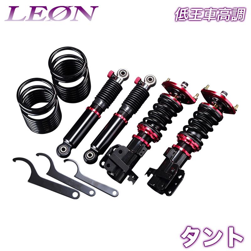 タント 車高調 L350S LEON レオン 低王 全長式 フルタップ 減調ダイヤル付 車高調整 サスペンション レンチ付