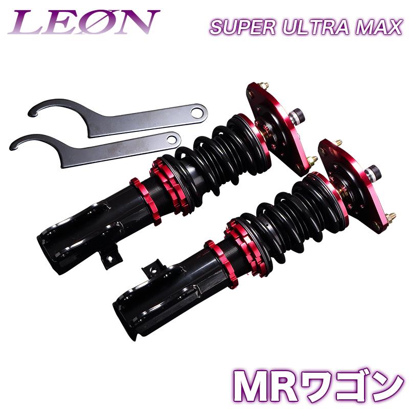 MRワゴン 車高調 MF22S LEON レオン SUPER ULTRA MAX フロント 全長式 フルタップ 減調ダイヤル付 車高調整 サスペンション レンチ付