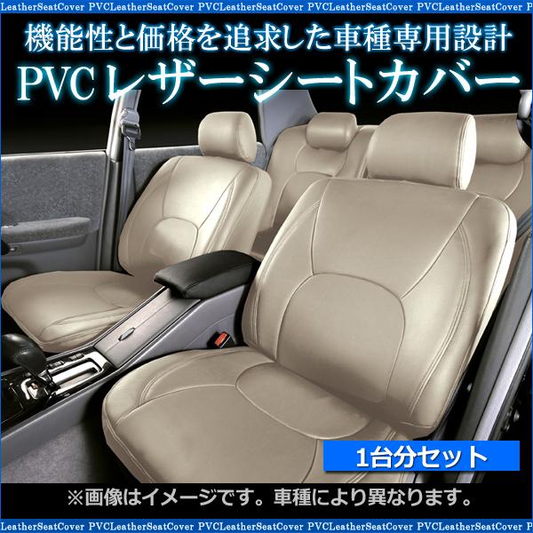 フィアット ! 【まるで純正レザーシートのような質感!defi】 本革レザー調シートカバー Fiat! 500/500C 激安!