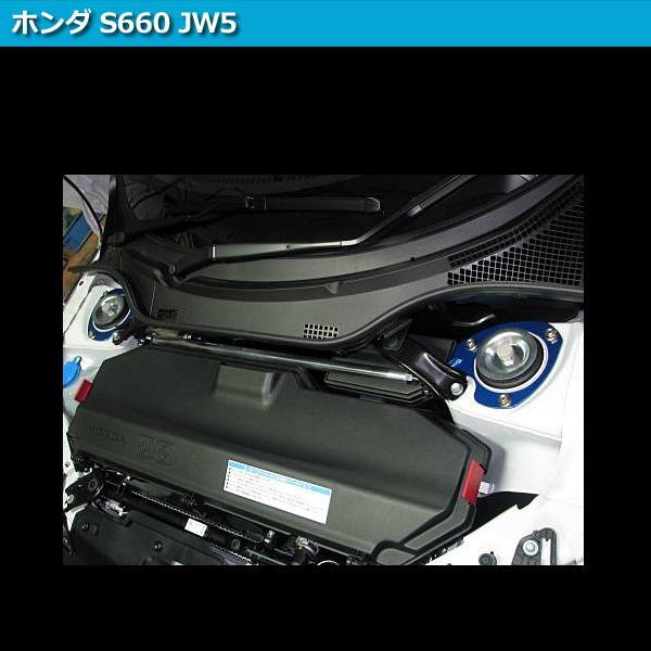 STD 杆欄前本田 s660 無動力掃地 JW5