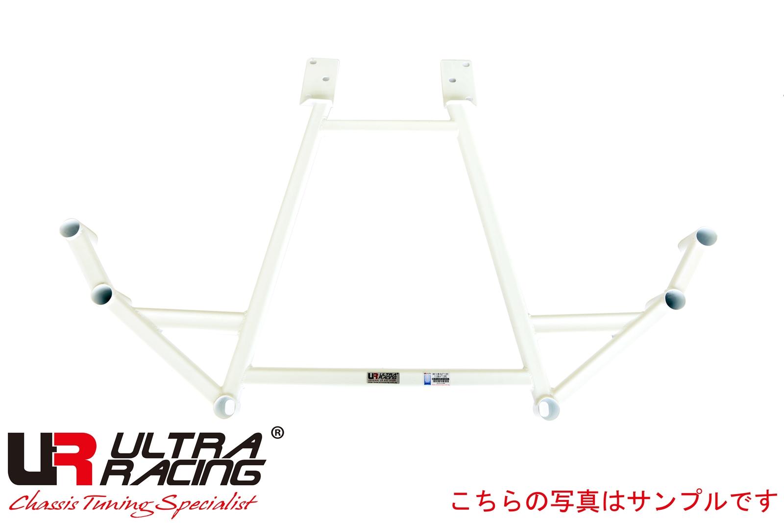 世界中で愛用されるボディ補強パーツ ULTRARACING ウルトラレーシング リアメンバーブレース シビック FD2 ホンダ
