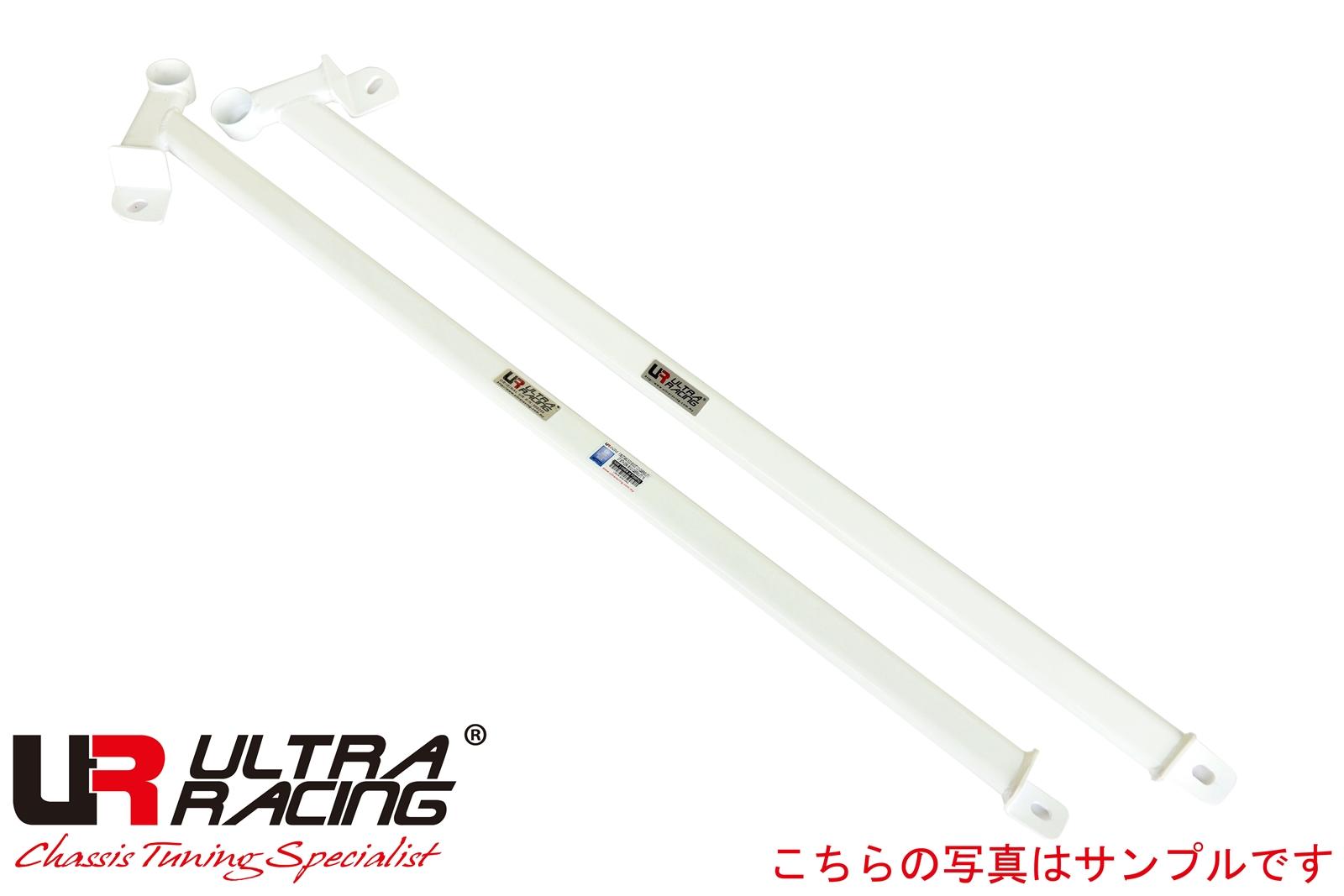 ULTRARACING ウルトラレーシング サイドロアバー アクセラ BL5FW マツダ:カー用品通販ショップ VS-ONE