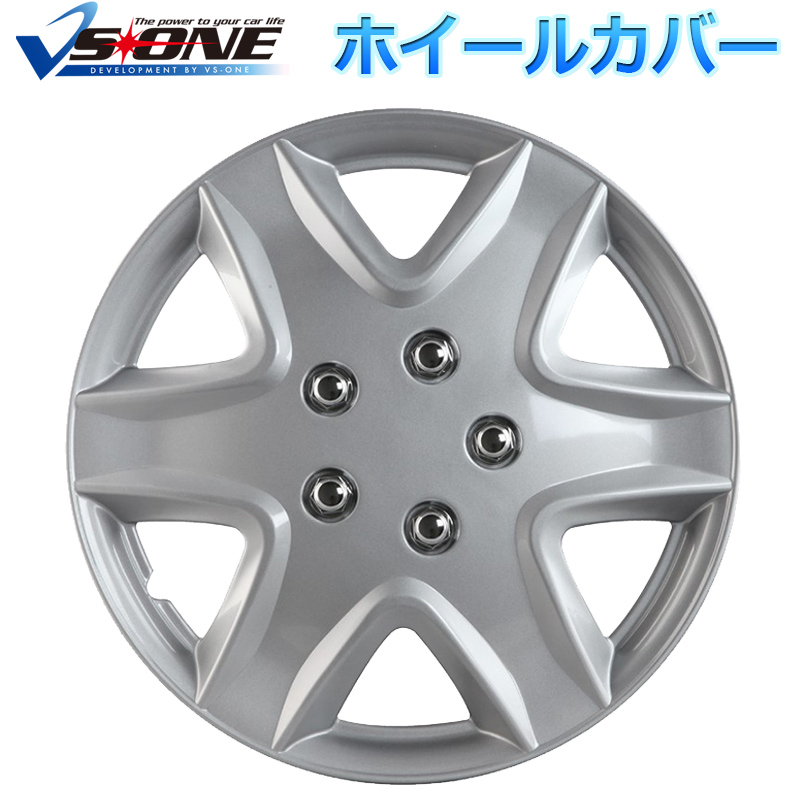 13 inch wheel cover four Toyota Passo (Silver)