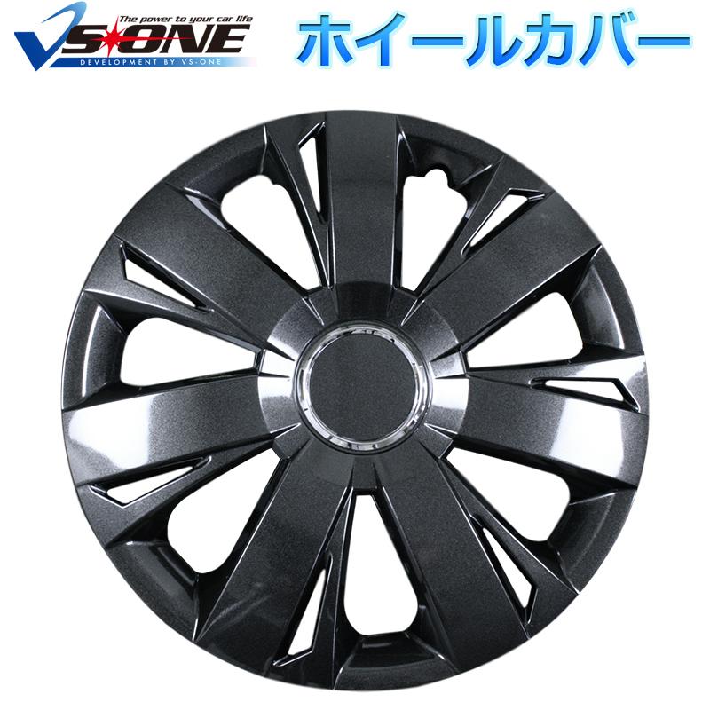 Wheel cover 14 inches four pieces Honda CR-V (dark cancer meta)
