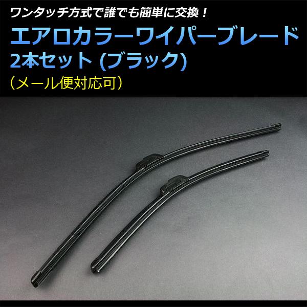 earowaipaburedoburakku三菱minikyabu/稱贊(91/1-99/12)左右安排(me)