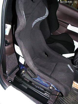 車種別 レカロ(RECARO) SP-G TS-G RS-G用 シートレール 助手席 モビリオスパイク GK1 GK2 ホンダ 「日本製」