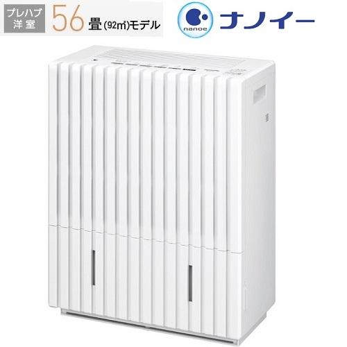 パナソニック ヒーターレス気化式加湿機 FE-KXP20-W(ホワイト)【キャッシュレス5%還元】