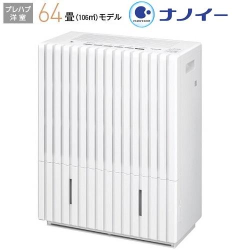 パナソニック ヒーターレス気化式加湿機 FE-KXP23-W(ホワイト)【キャッシュレス5%還元】