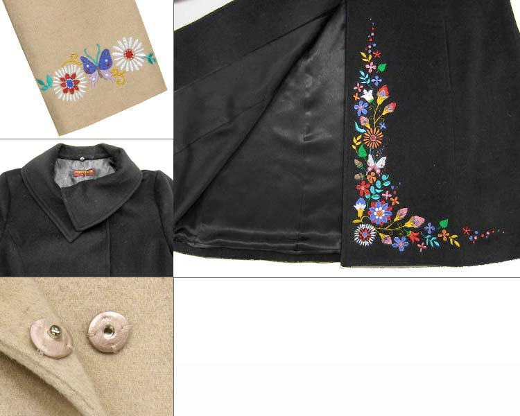 Embroidery of the mash mania coat forest