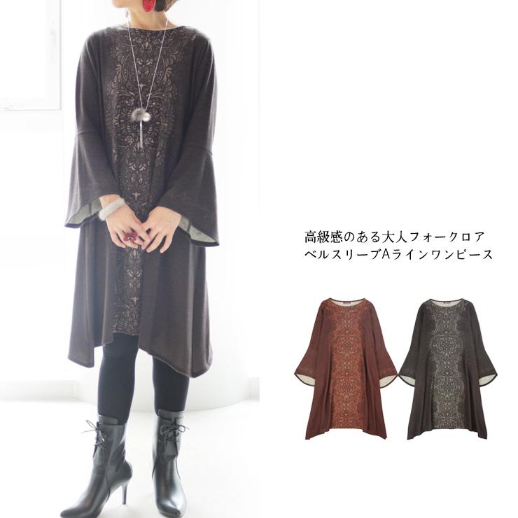 5551af0b69db Mania Vsquare Flare Sleeve Native Market Dress Rakuten Mash Global  xwT7qnE5wr