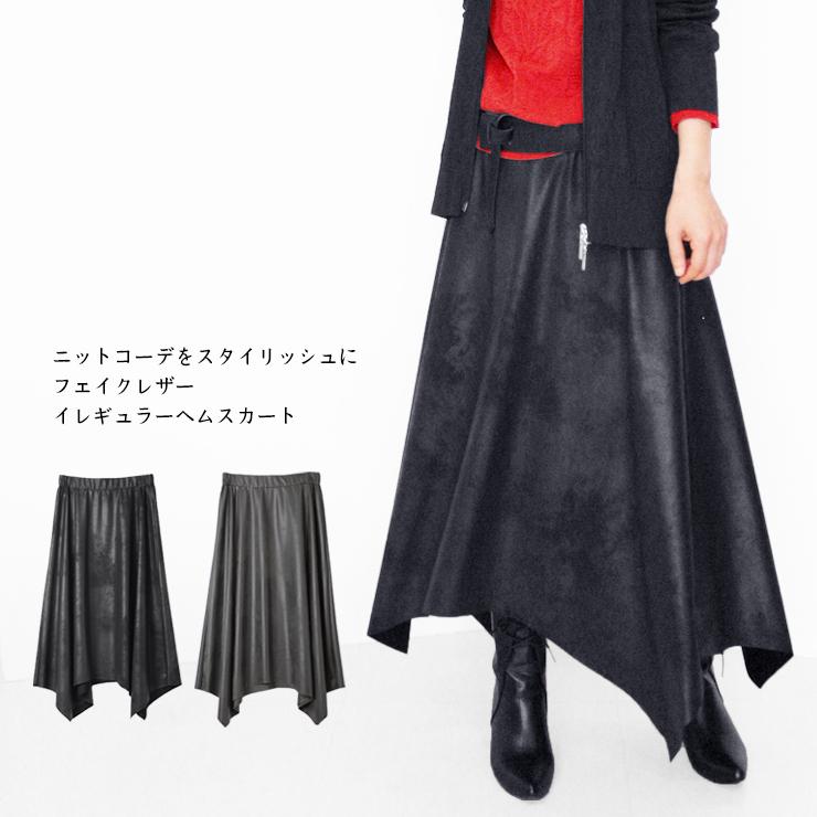 【送料無料】 mash mania レザー風イレギュラーヘムフレアースカート