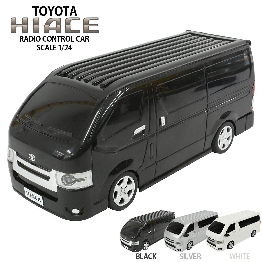 ラジコン トヨタ 限定モデル ハイエース TOYOTA HIACE 1 24 R C ラジコンカー 男の子 プレゼント あす楽対応 誕生日 モデルカー 車 子供 おもちゃ 入荷予定 コンビニ受取対応商品