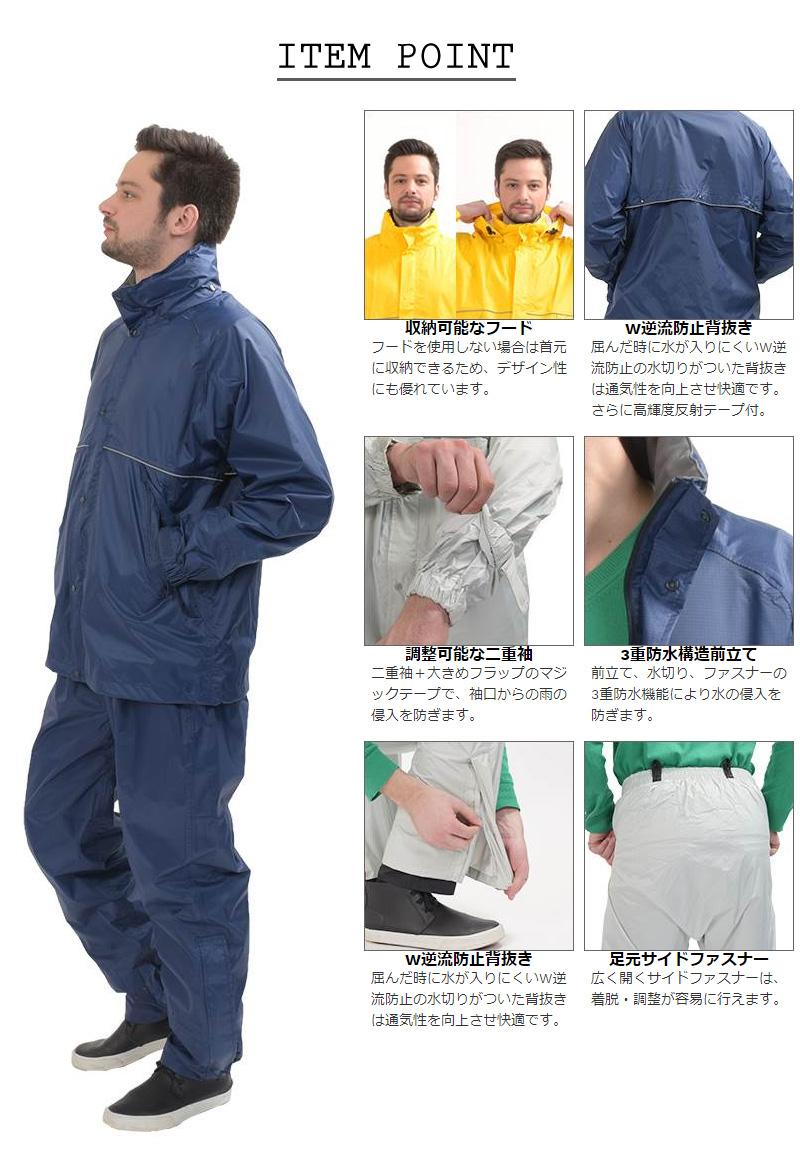 アーヴァン 輝 パンツ 全5色 全5サイズ レインパンツ オレンジ L 防水 2層レイヤー