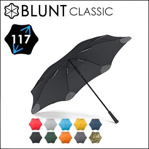 BLUNT(ブラント) 長傘 手開き CLASSIC クラシック