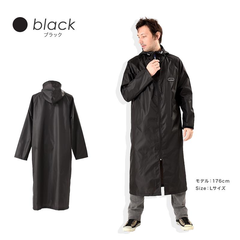 室外 (室外) 雨衣驅蚊水杜邦 (杜邦) 10P13oct13_b