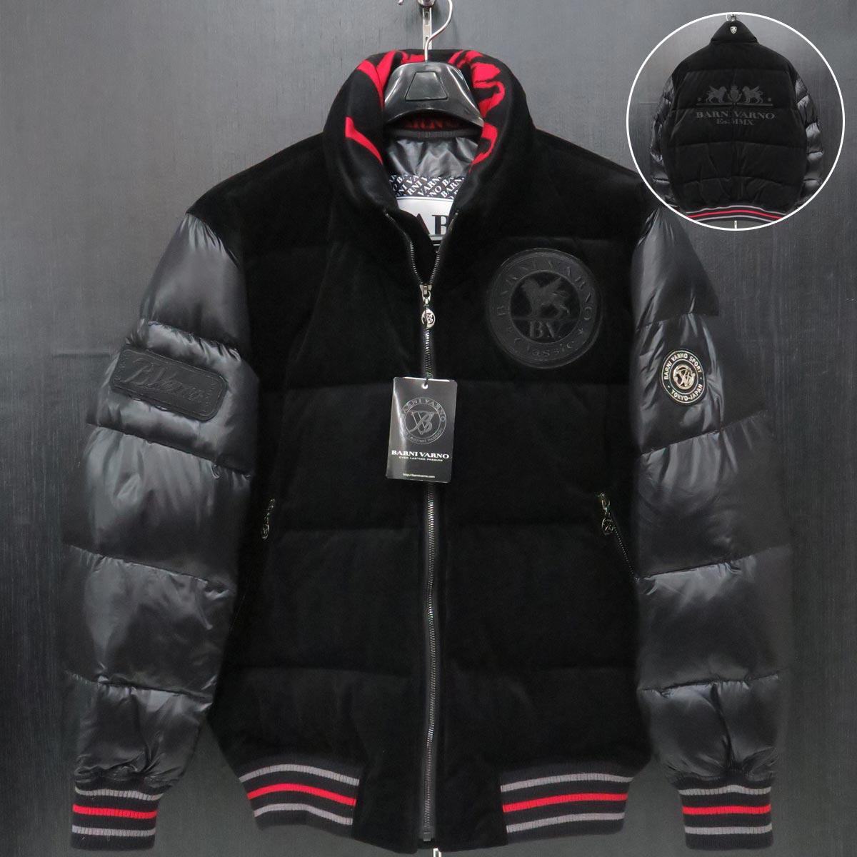 バーニヴァーノ ライオンダウンジャケット 黒 M/Lサイズ BAW-IDB3404-90