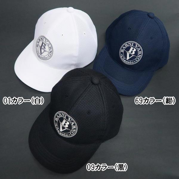 バーニヴァーノ 帽子 BSS-JCA3720 キャップ